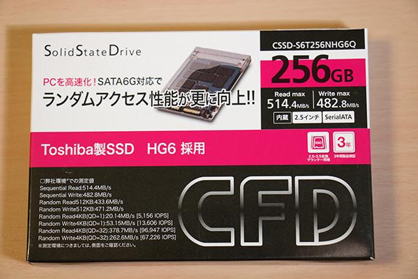 【SSD】国産のあのSSDをリピート買いしてしまった。