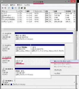 SSD 換装5
