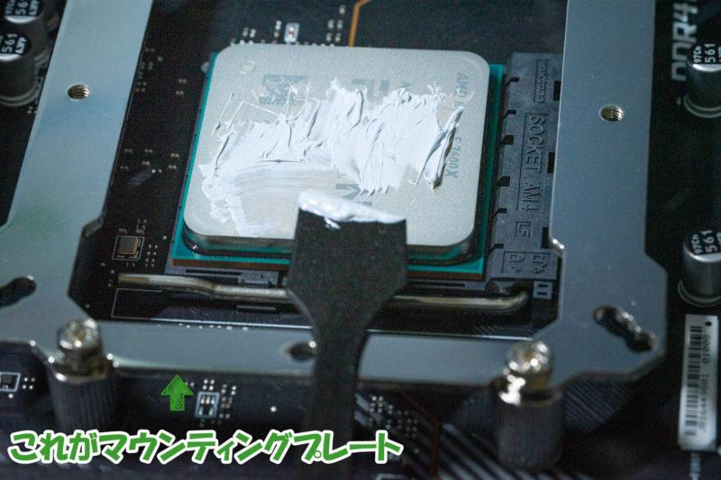 CPUグリス伸ばし方