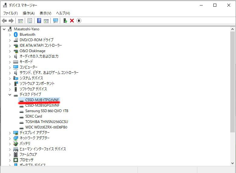 Windows10のデバイスマネージャー画面