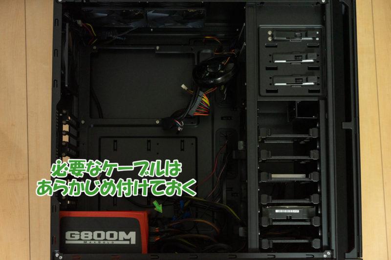 PCケースに電源ユニットの取り付け方